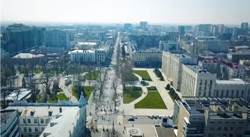 Krasnodar. Screenshot from video 'Why everybody moves to Krasnodar? See answers here' posted at Yuzhanin Youtube Channel, https://www.youtube.com/watch?v=Cqd8gCF-Fsk