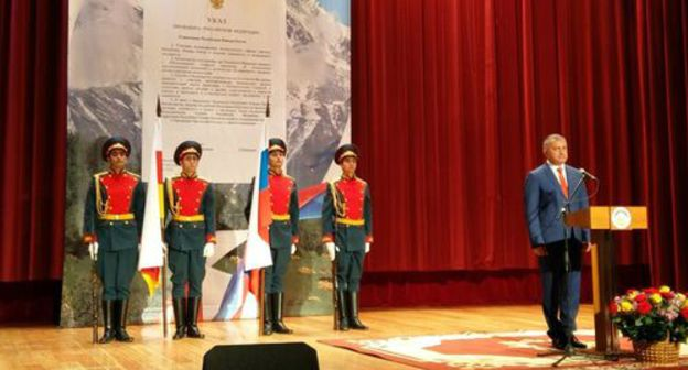South Ossetia celebrates Independence Day
