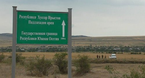 The demarcation line between Georgia and South Ossetia. Photo by the press service of the South-Ossetia Committee for State Security (known as the KGB) https://www.facebook.com/komitetgosbezopasnosti.southossetia/photos/a.465734606932231/465737340265291/?type=3&theater