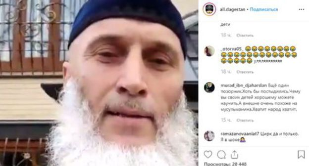 collective association users attack a different boxer designed for Ramzan Kadyrov's admiration