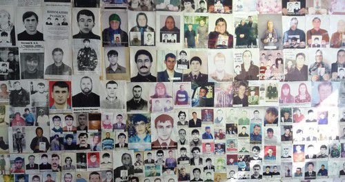 "The Chechen office of the Commission on Missing Persons and the NGO ""General Lebed Peace Mission"". Photo courtesy of Tamara Kagirova for the ""Caucasian Knot"""