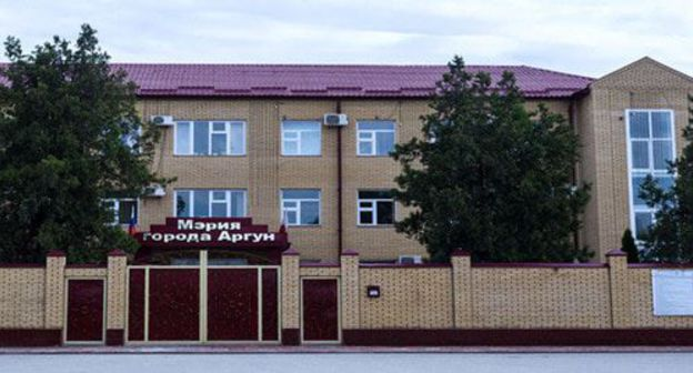 The administrarion of the town of Argun http://newargun.ru/directory