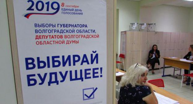 Voting at a polling station in Volgograd, September 8, 2019. Photo by Vyacheslav Yaschenko for the Caucasian Knot