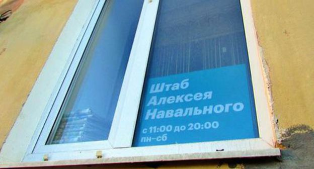 all the rage Southern Russia, constabulary begin penetrating offices after that homes of Navalny's supporters