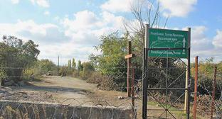 The Georgian-South-Ossetian border. Photo by the South-Ossetian State Security Committee (known as the KGB)
