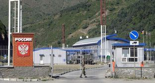 "The ""Nizhny Zaramag"" checkpoint in South Ossetia. Photo by the ""South Ossetia Today"" news agency"