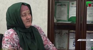 "Esimat Uspakhadjieva. Screenshot of the video by the ""Grozny"" TV channel https://www.youtube.com/watch?v=mqDQDXXlETY"