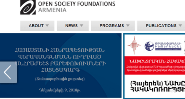 "Screenshot of the homepage of the ""Open Society Foundations – Armenia"" website"