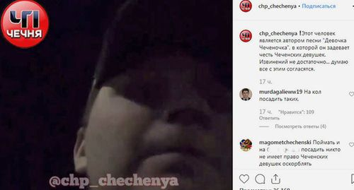 "Rapper Uretra Batya recorded a video with an apology for the song ""A Chechen Girl"". Screenshot of the video https://www.instagram.com/p/B3u3u3vFlkO/"