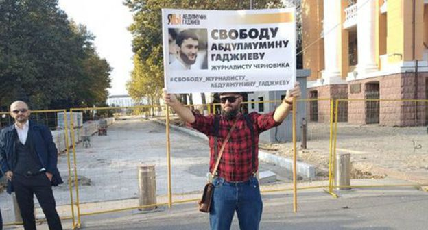 Activists assemble cycle of by yourself pickets all the rage aid of Abdulmumin Gadjiev