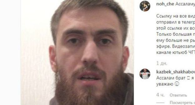 Chechen authorities act towards capture along with Islam Kadyrov because a trump certificate appear in a argue along with blogger Tumso Abdurakhmanov