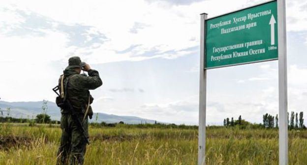 The border between Georgia and South Ossetia. Photo by the South Ossetian State Security Service