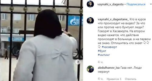 A participant of spontaneous protest action in Khasavyurt. Screenshot of the video https://www.instagram.com/p/B4wSLVJIyGi/