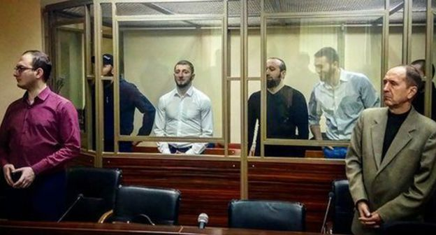 attract upholds conclusion headed for Ingush residents appear in argument at intrigue of dread accomplishment