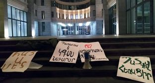 "Posters on the stairs of the government building in Yerevan: ""Proarmenian!"", ""A minister needed"", ""Say to anti-national grants!"", and ""Go away with dignity!"". November 8, 2019. Photo by Tigran Petrosyan for the ""Caucasian Knot"""
