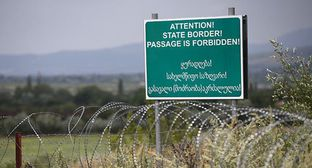 The border between Georgia and South Ossetia. Photo: REUTERS/David Mdzinarishvili