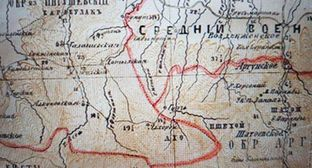 "A piece of the road map of the Caucasian Region auctioned by the Litfond auction house. Photo by the ""Caucasian Knot"""