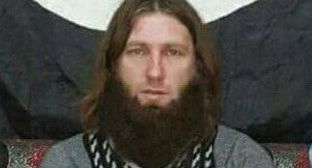 "Abu Umar al-Shishani, a deputy military Amir of the ""Islamic State"" (IS), a terrorist organization. Photo https://ssu.gov.ua/ua/"