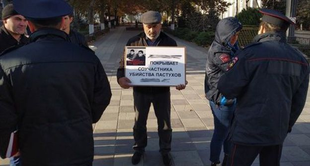 Murtazali Gasanguseinov holds picket, November 17, 2019. Photo by Ilyas Kapiev for the Caucasian Knot