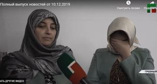 "People detained for theft apologized on the air of the ""Grozny"" TV Channel. Screenshot of the video posted on the YouTube channel of the ""Grozny"" TV https://newsvideo.su/video/11912346"