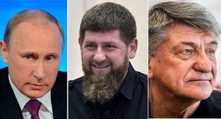 "Vladimir Putin, Ramzan Kadyrov, Alexander Sokurov. Photo: kremlin.ru, screenshot of the video by KAVPOLIT https://www.youtube.com/watch?v=p6dEhS984XU/ Collage by the ""Caucasian Knot"""