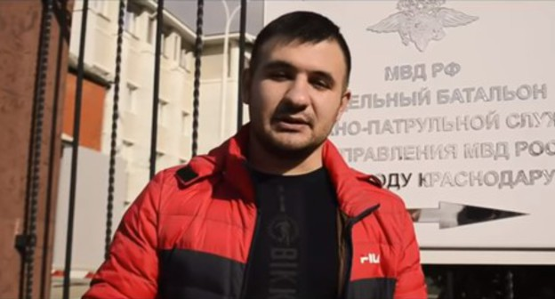Blogger Gaspar Avakyan pleads not guilty in court