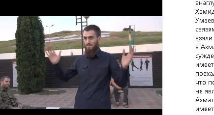 "Chingiz Akhmadov, the director of the ""Grozny"" ChGTRK (Chechen State TV and Radio Company). Screenshot of the video https://www.instagram.com/p/CB-r3xllXOy/"