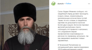 Screenshot of video appeal by Salakh-Haji Mezhiev, the Mufti of Chechnya, posted on Instagram: https://www.instagram.com/p/CCebN14qo0z/