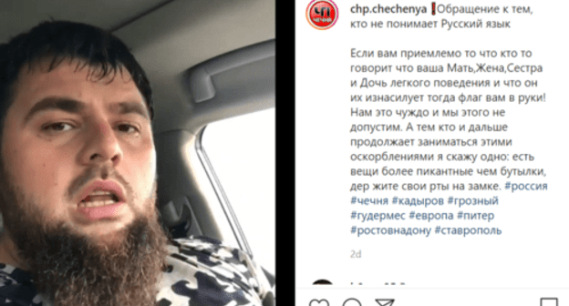 Screenshot of Said Chubaev's video appeal, https://www.instagram.com/p/CE7D3Pii5dS/