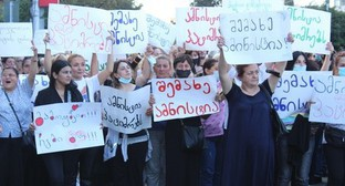 "Participants of the rally in Tbilisi holding banners ""Amnesty for prisoners"", September 19, 2020. Photo by Inna Kukudzhanova for the Caucasian Knot"