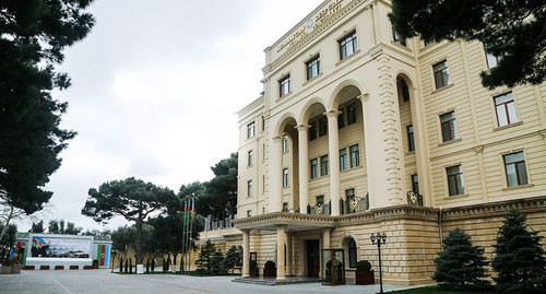 The Azerbaijani Ministry of Defence. Photo by the press service of the Azerbaijani MoD