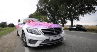 A wedding cortege. Screenshot of the video https://www.youtube.com/watch?v=EU8rWT-FgPQ