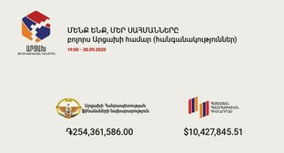 Statement on monetary donation on the webpage of the information centre of Artsakh. Screenshot: https://www.facebook.com/ArtsakhInformation/photos/a.105197087787747/187358669571588/?type=3