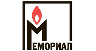 "Logo of the Human Rights Centre (HRC) ""Memorial"". Screenshot of the webpage https://memohrc.org/ru/news_old/mezhdunarodnyy-memorial-pozhalovalsya-v-espch-na-shtrafy-za-nemarkirovku-resursov-leyblom"