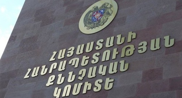 Sign above the entrance to the Investigating Committee of Armenia. Photo: press service of the Investigating Committee of Armenia, http://investigative.am/ru/news/view/siriayi-qaxaqaciner-vorpes-mexadryal-nergravelu-voroshum.html
