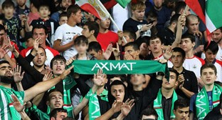 "Fans of the ""Akhmat"" Football Club. Photo by the press service of the ""Akhmat"" FC http://www.fc-akhmat.ru/"