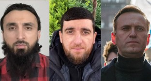 "Tumso Abdurakhmanov, Kurban Askandarov, Alexei Navalny (from left to right). Collage by the ""Caucasian Knot"". Screenshot of the video by ABU-SADDAM SHISHANI https://www.youtube.com/watch?v=YpPttYlfz3s&feature=youtu.be"
