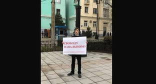 Action in support of Alexei Navalny, Makhachkala, January 20, 2021. Photo: Kadira Isayeva, OVD-Info, https://ovdinfo.org/