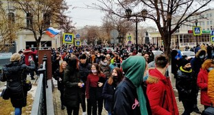 "A rally in Astrakhan on January 23, 2021. Photo by Alyona Sadovskaya for the ""Caucasian Knot"""