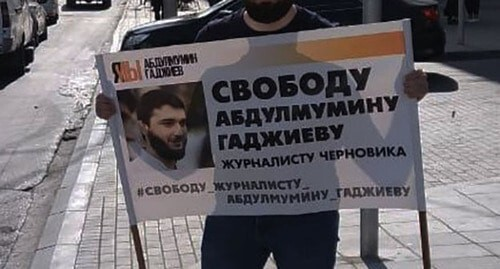 "A participant of the protest action holding a poster in support of Abdulmumin Gadjiev. Photo by Idris Yusupov for the ""Caucasian Knot"""
