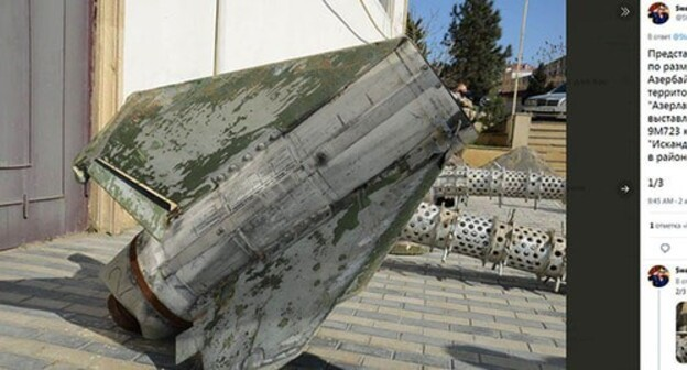Fragments of Iskander missiles found near the city of Shusha. Screenshot of the post https://twitter.com/StasSwanky/status/1377874870097313792