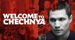 "Poster of the film ""Welcome to Chechnya"" https://kino-film.su/titles/343885/dobro-pozalovat-v-cecnyu"