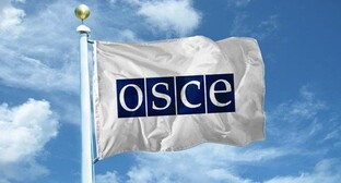 The OSCE flag. Photo: http://yn.am/?index&p=62363&l=en