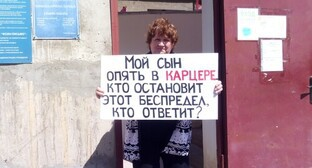"Yelena Barzukaeva at a picket in Makhachkala on May 8, 2021. Photo by Rasul Magomedov for the ""Caucasian Knot"""